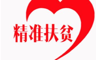 """防城港光坡镇""""八强化""""推进扶贫特色产业项目"""