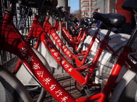 永安行告诉你共享单车到底赚不赚钱?