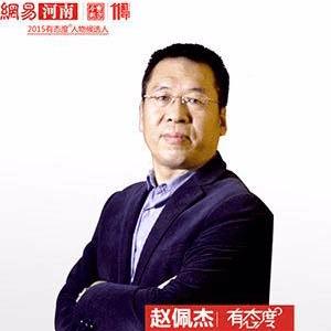 赵佩杰:专注家居建材行业20年
