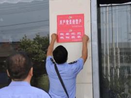 """芮城县工商质监局组织开展""""亮身份、树形象""""活动"""