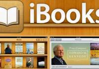 苹果发力电子书,重新设计iBooks挑战亚马逊