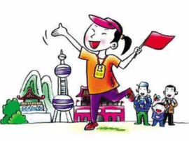 """山西4名导游入选国家""""金牌导游""""培养项目"""