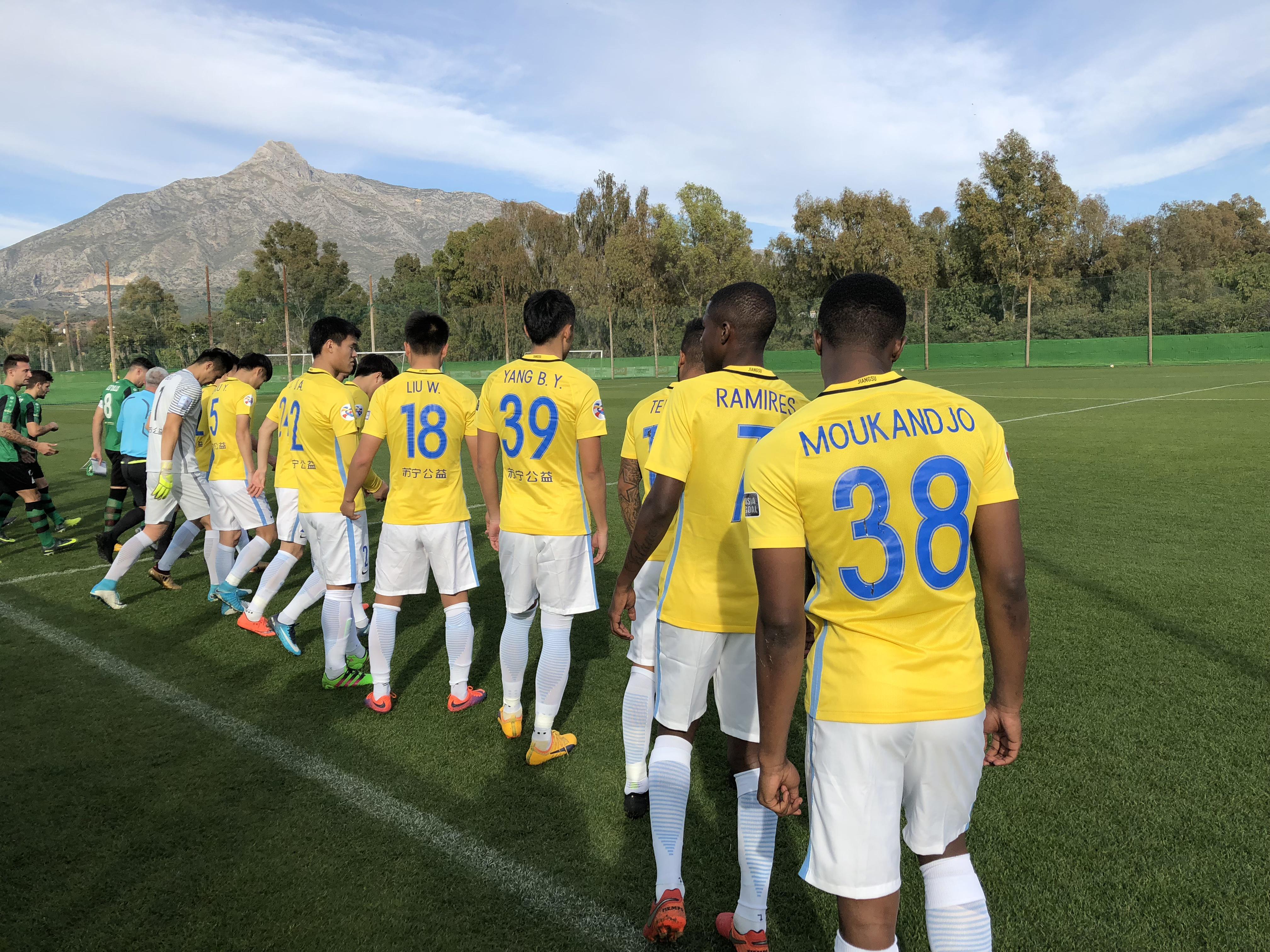 两名U23完成2018苏宁首球 11名U23随队海外拉练