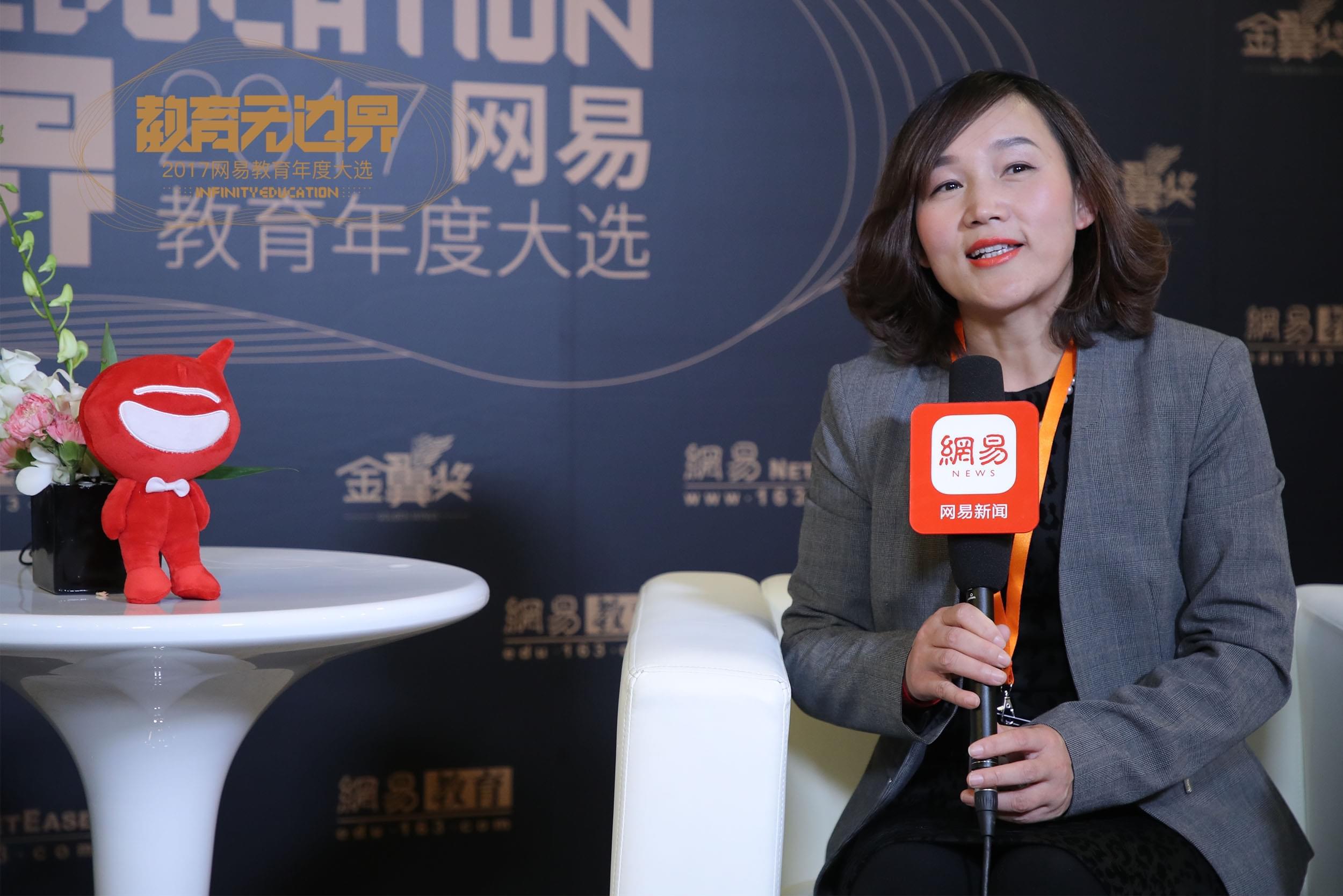 汇佳学校校长李艳丽:走在改革创新的前沿