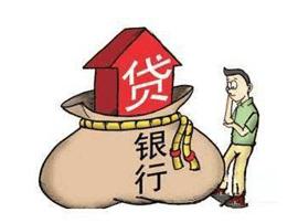 多地房贷利率继续上浮 银行面临流动性紧缺