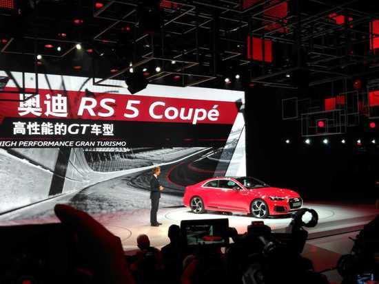 2017上海车展:全新奥迪RS 5 Coupe亮相