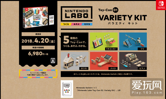 目前发布的两个版本之一VARIETY KIT,包含五种游戏,共28张纸板