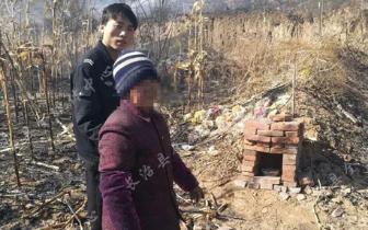 长治县贾掌镇一老人上坟烧纸引发森林火灾被拘