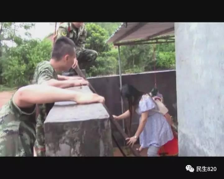 广东暴雨!孕妇临盆在即却被洪水围困
