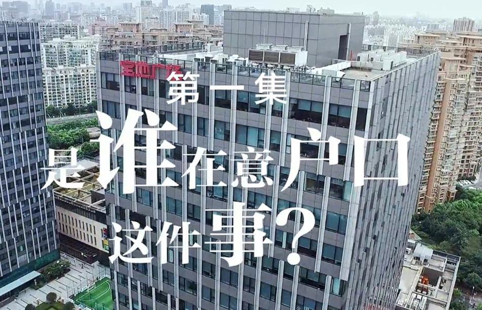 话题剧抢先尝试 《恋爱地图上海篇》意外喜人