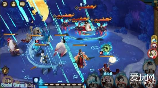 DMM宣布将推出《阴阳师》PC版 面向日本市场发行