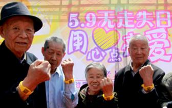 长治城区威远门北路社区为老年人免费发放黄手环