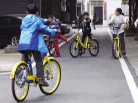 """小学生成共享单车""""铁粉"""" 不满12周岁不能使用"""