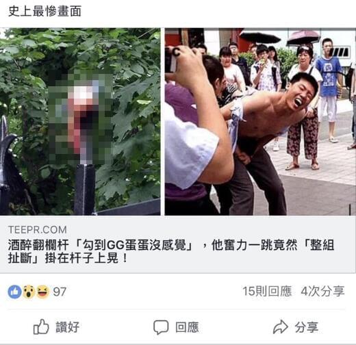 轻松一刻:我也讨厌吴京,但我反对你道德绑架他图片