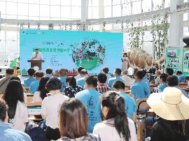 第七届全球老虎日活动在吉林省自然博物馆举行