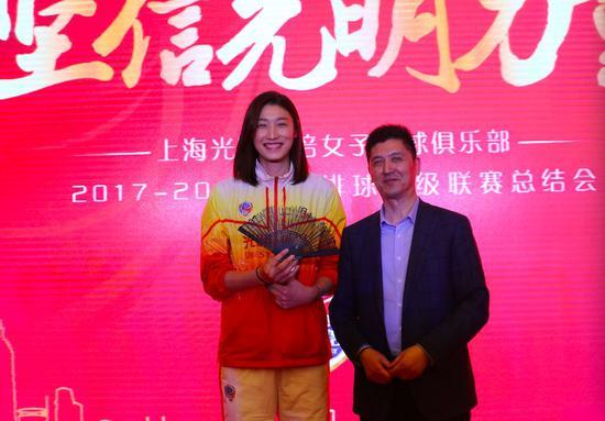 金延璟:来中国打球前很纠结 上海女排像家样温暖