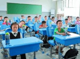 河北省近800学生家门口享受北京优质教育