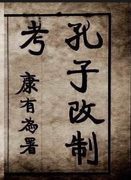 戊戌变法失败的原因:把变革想的太简单了