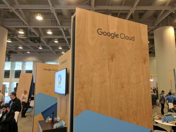 谷歌云季度营收迈过10亿美元大槛 但距第一差很远