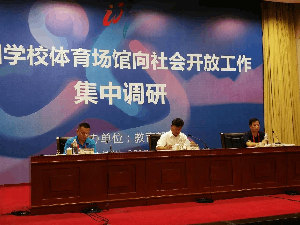 应开尽开,杭州全面推动学校体育馆向社会开放