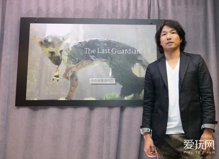 上田文人谈游戏设计理念 下一作品将更加开放