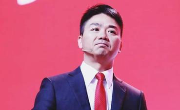 腾讯成最大股东 但京东还是刘强东掌权