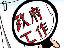 省人大调研组一行人来唐山进行专题调研