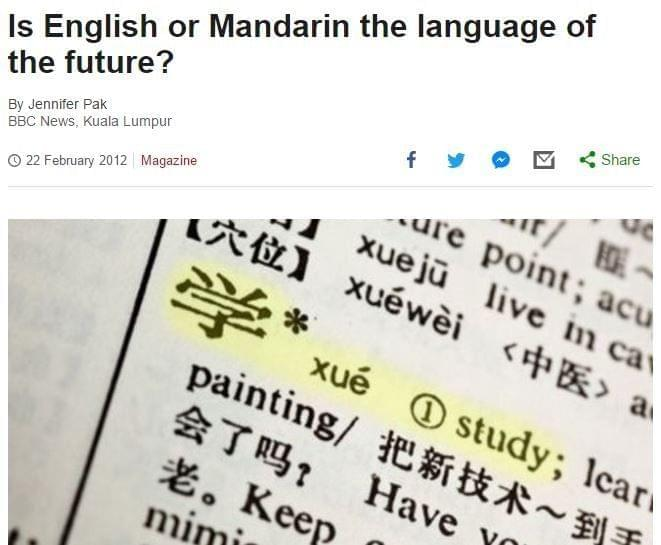 学费一年15万 欧洲第一家中英双语小学火了