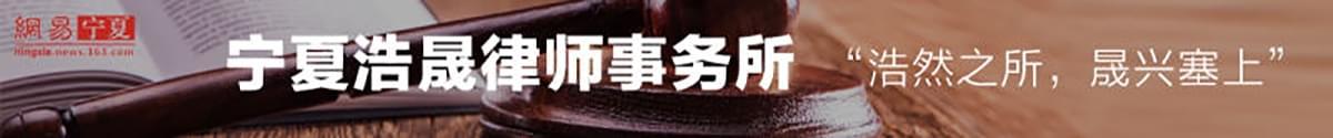 http://www.ningxials.cn/