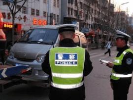 曹妃甸区关于集中开展交通秩序专项整治的通告