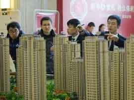 统计局公布前两月房产投资情况 开发商购正增长