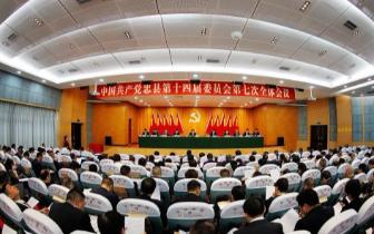 忠县书记赖蛟:以风清气正政治生态开创工作新局面