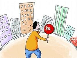 集体土地建租赁房 住房租赁模式已开启
