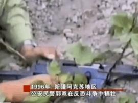 警方与暴恐分子激战画面曝光:烈士死前紧握冲锋枪