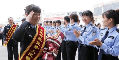 全国公安系统英雄模范立功集体表彰