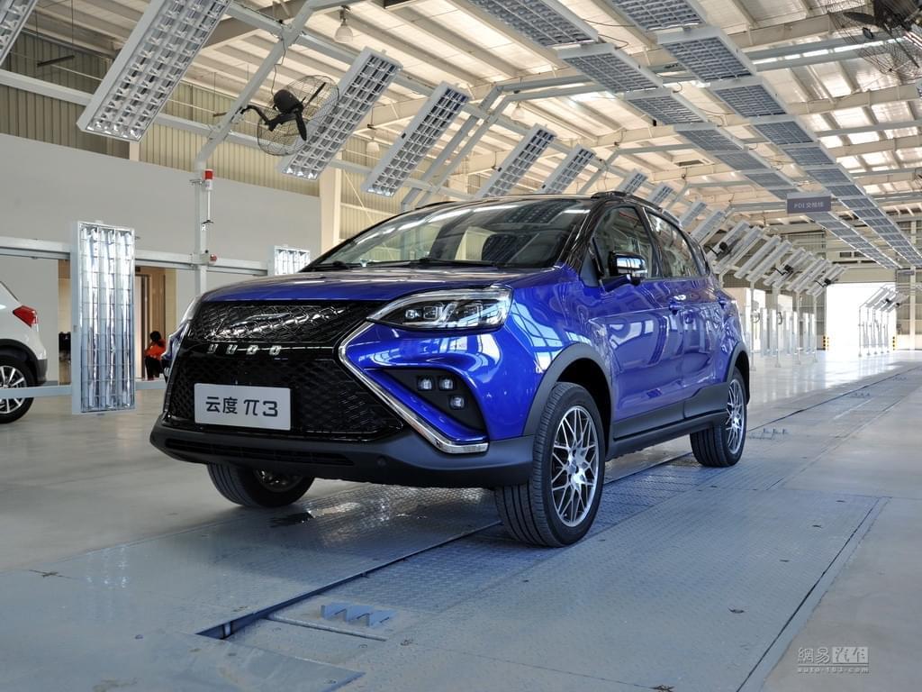 纯电动小型SUV 云度π3或上半年正式上市