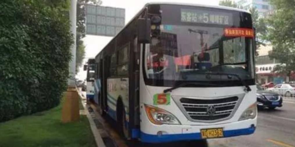 邯郸:这些公交有调整 出行请注意