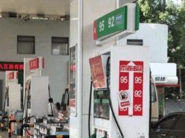 国际油价连续上涨 国内油价或迎年内第九次上调