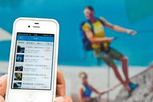 我国在线旅游度假市场 规模达962.9亿元
