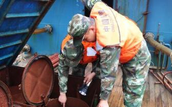 福建海警连续查获涉嫌走私成品油案件5起 约1500吨