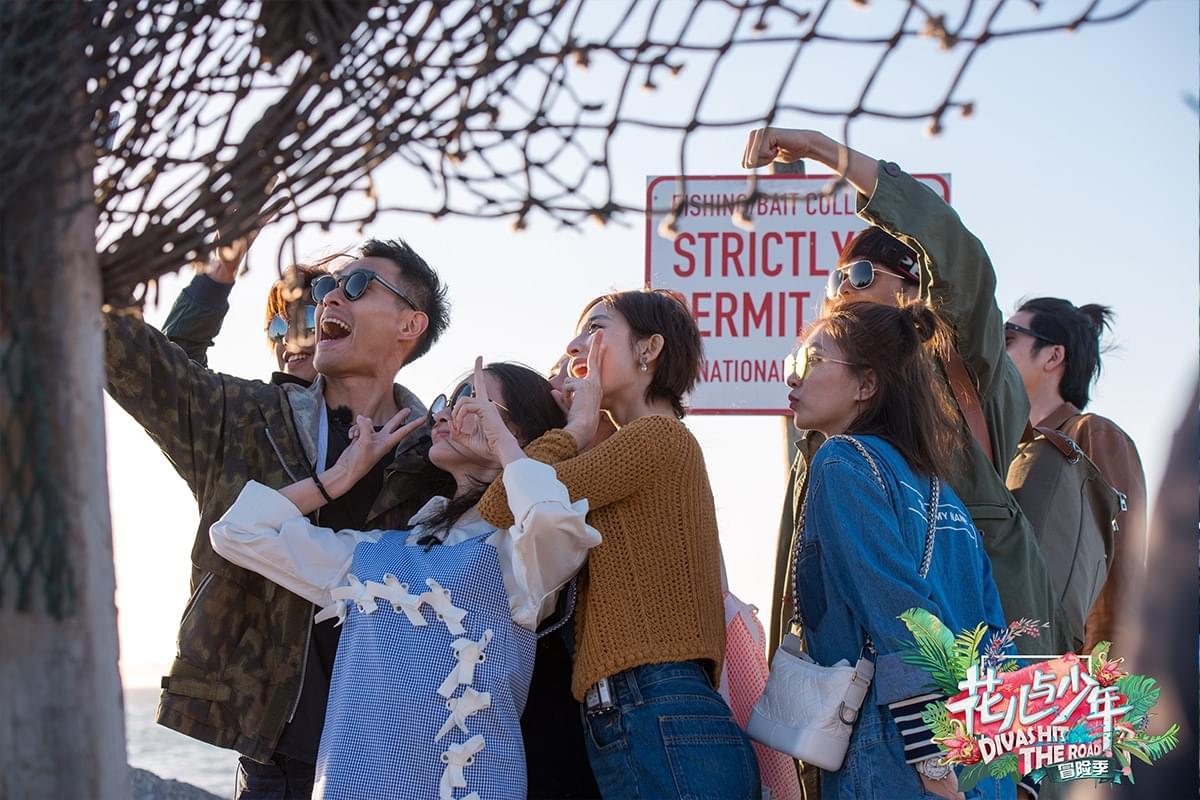 《花少3》张若昀导游初体验 陈柏霖直面不适应