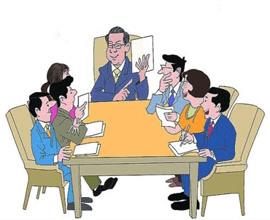 渑池县召开县委理论学习中心组(扩大)会议