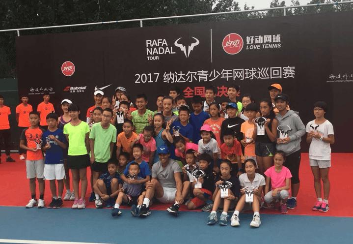纳达尔:健康重于排名 中国有诞生顶尖球员潜力
