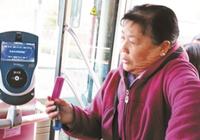北京试点扫二维码乘公交车 可享受五折乘车优惠
