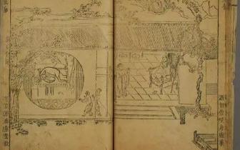 一部《金瓶梅》 写尽中国古代服饰
