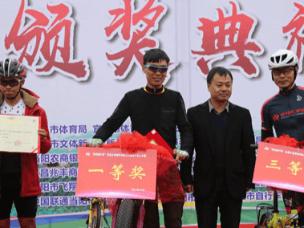 宜昌首届环凤凰山山地自行车公开赛当阳鸣枪