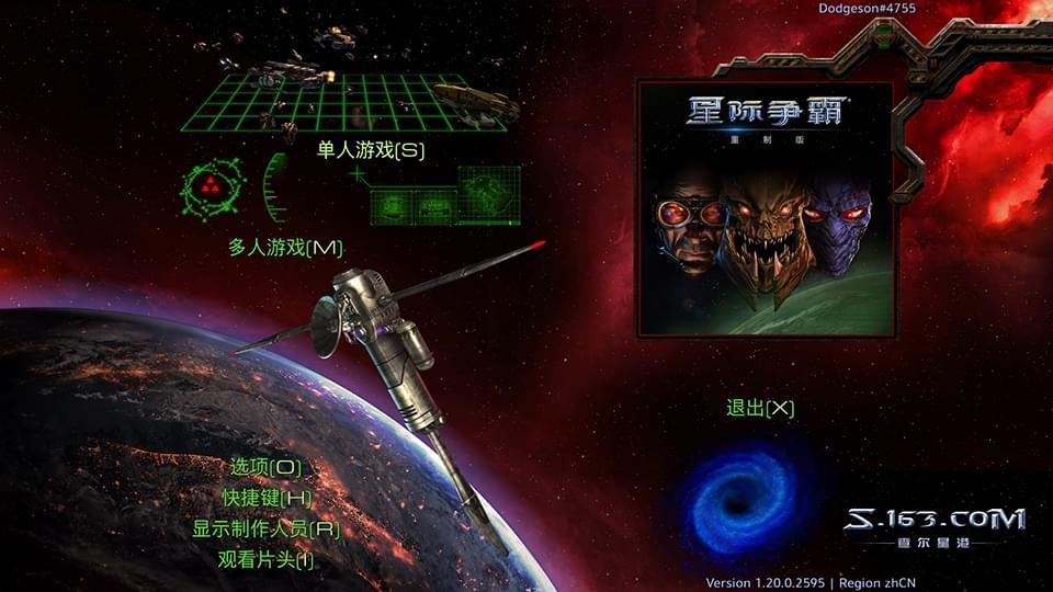 简体中文国语配音!《星际争霸》重制版正式上线
