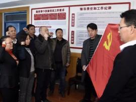 """运城市水务局开展""""弘扬红船精神""""主题党日活动"""