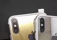 """华强北为苹果""""发布""""iPhone 8:背部用镜面效果"""
