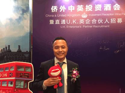 侨外副总裁刘希普:已推32个英国投资移民项目